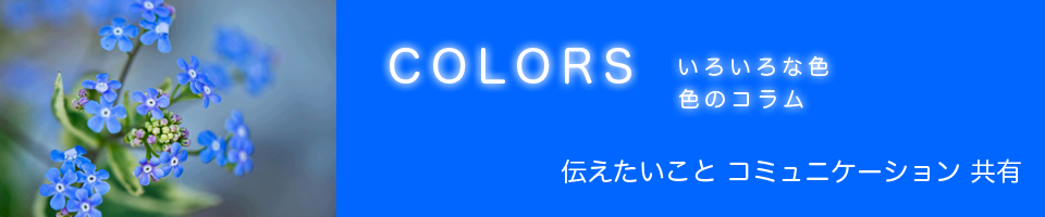 slider-colors-column