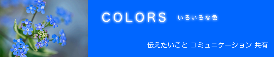 slider-colors