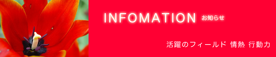 slider-info