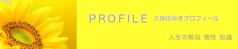 slider-prof